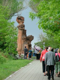 Victory Day Park Yerevan, Armenia